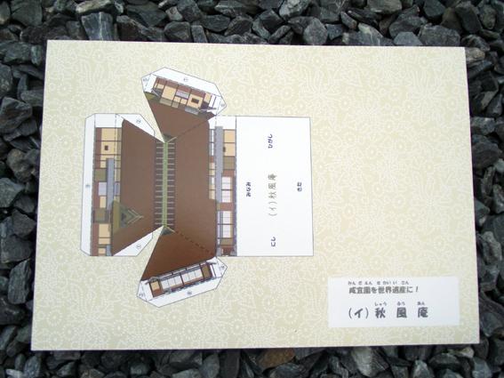 DSCF5660