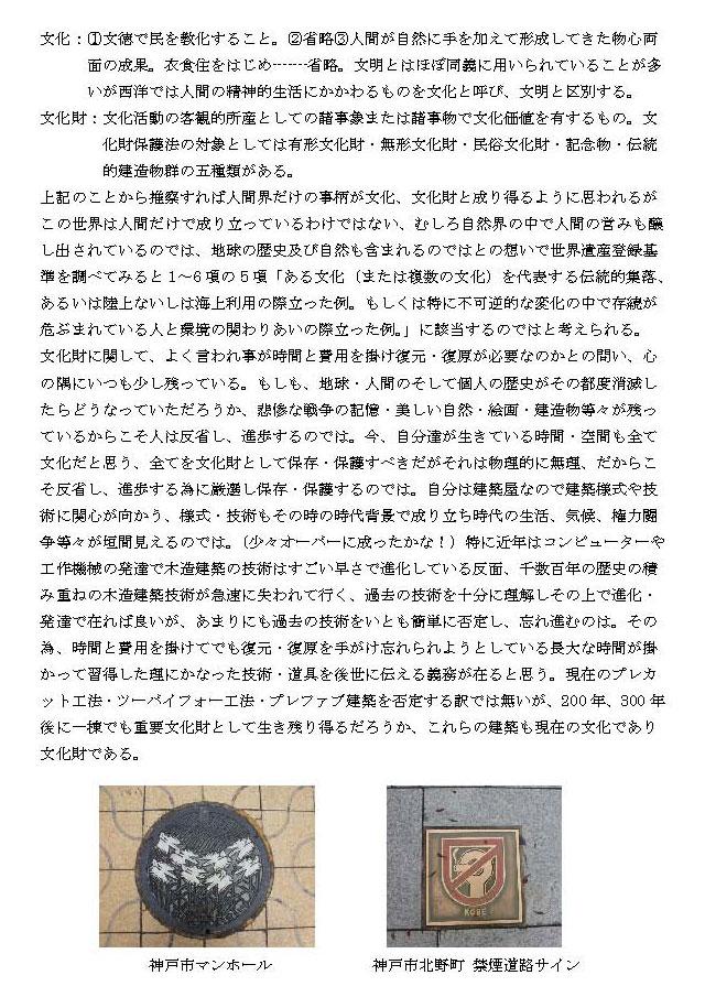 2013himeji_02