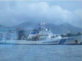 海猿(海上保安庁巡視船でじま)